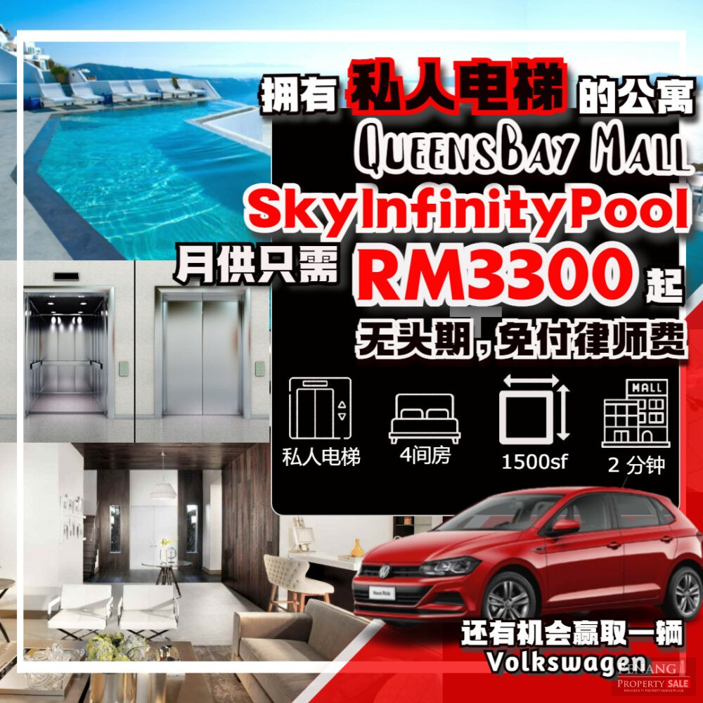 【YOUTUBE VIDEO】QUEENSBAY AREA_QUAYWEST RESIDENCE_4 ROOMS UNIT_SKY INFINITY POOL