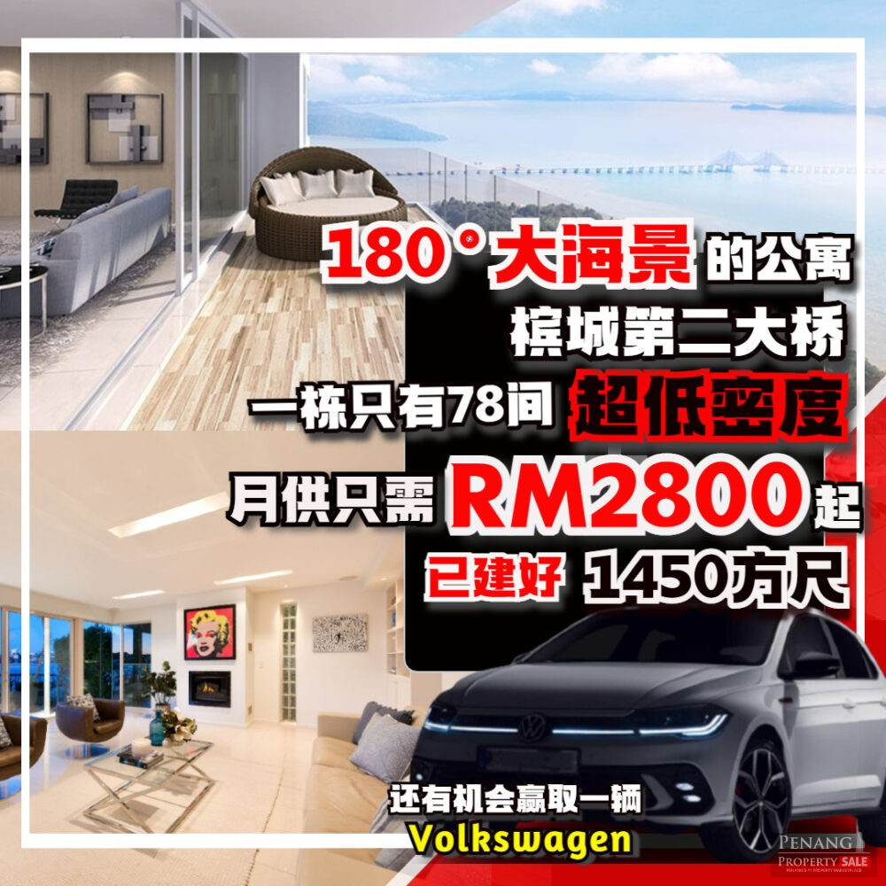 【Video】180° fully Seaview_Greenery_Low Density Condo next to 2nd Bridge.Nearby FTZ _ Queensbay